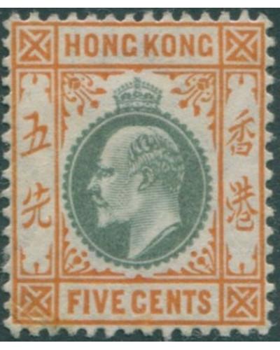 Hong Kong 1904 SG79 5c dull green and brown-orange KEVII MLH