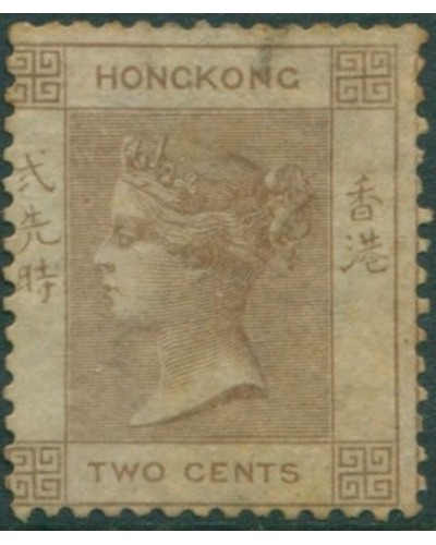 Hong Kong 1862 SG8a 2c brown QV MNH