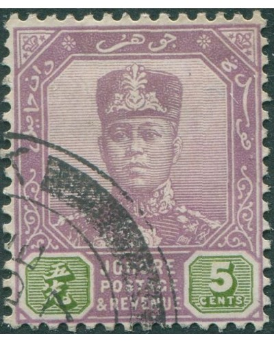 Malaysia Johore 1904 SG109 5c purple and green Sultan Sir Ibrahim FU
