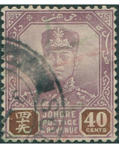 Malaysia Johore 1918 SG118 40c purple and brown Sultan Sir Ibrahim FU