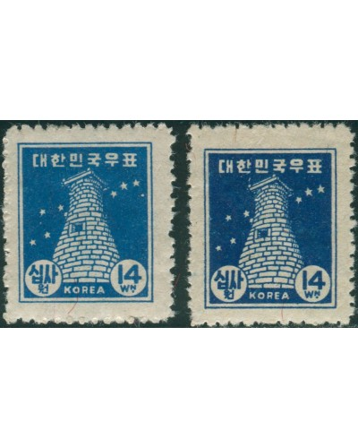 Korea South 1948 SG109a 14w pale blue Kyongju Observatory MLH