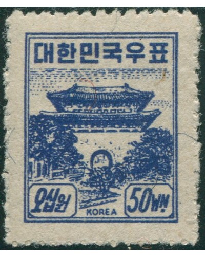 Korea South 1949 SG120 50w violet-blue South Gate Seoul MLH