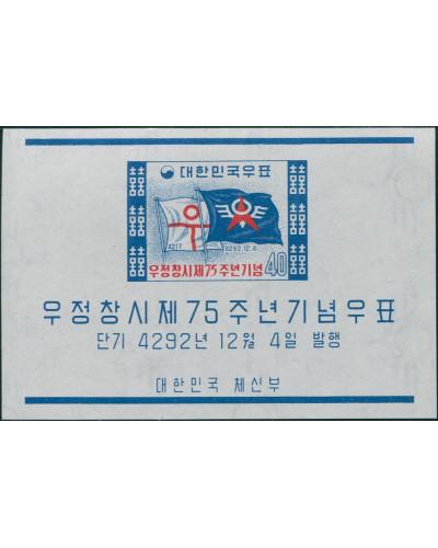 Korea South 1959 SG349 40h Postal Service Flags MS MNH