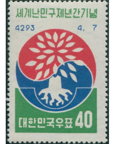 Korea South 1960 SG358 40h Tree MLH