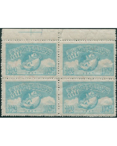 Korea South 1947 SG93 10w light blue Letters Surrounding Globe block MNH