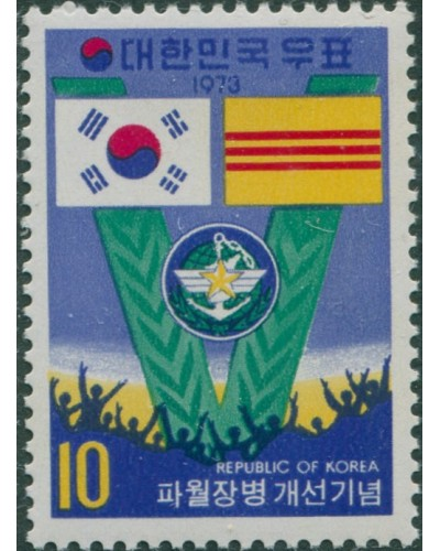 Korea South 1973 SG1033 10w V sign and Flags MLH
