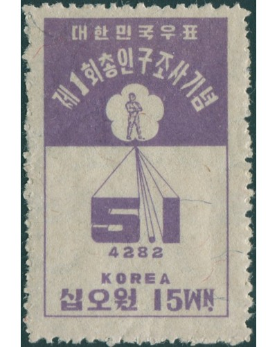 Korea South 1949 SG111 15w National Census MLH