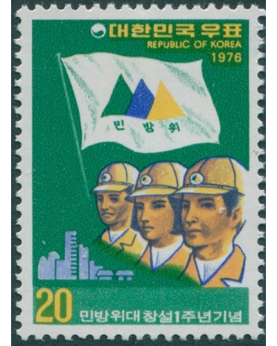 Korea South 1976 SG1256 20w Corps Members and Flag MLH