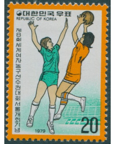 Korea South 1979 SG1362 20w Basketball MLH