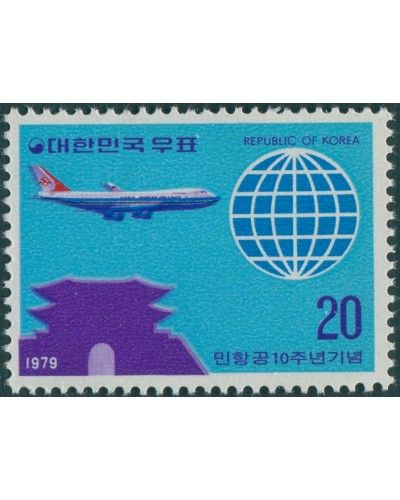 Korea South 1979 SG1396 20w Boeing 747-200 and Globe MLH