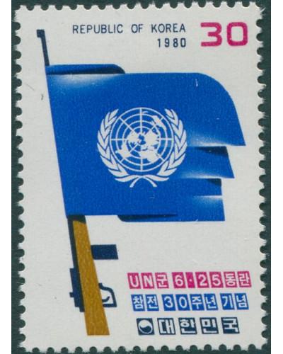 Korea South 1980 SG1435 30w UN Flag and Rifle MLH