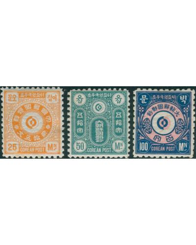 Korea Empire 1886 Unissued set MLH