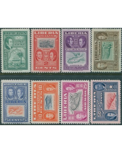 Liberia 1952 SG715-722 Asmun City Seal Map set MNH