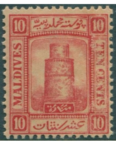 Maldive Islands 1909 SG10 10c red Minaret MNH
