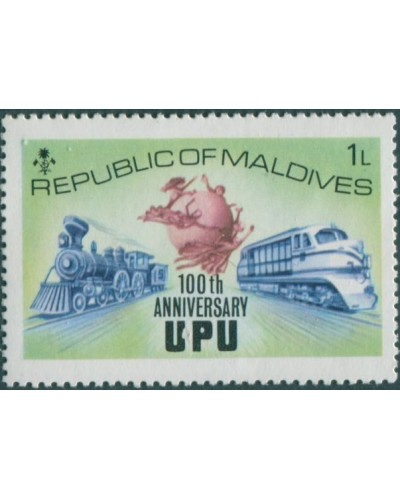 Maldive Islands 1974 SG507 1L UPU MNH