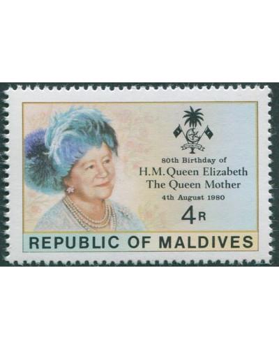 Maldive Islands 1980 SG886 80th Birthday Queen Mother MNH