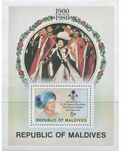 Maldive Islands 1980 SG887 80th Birthday Queen Mother MS MNH