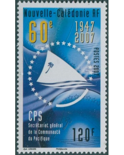 New Caledonia 2007 SG1394 120f CPS MNH