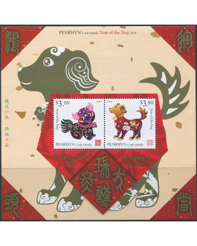 Cook Islands Penrhyn 2017 SG684 Year of the Dog MS MNH