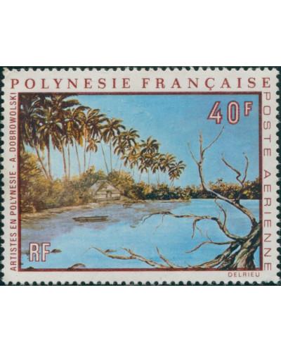 French Polynesia 1971 Sc#C79,SG148 40f Lagoon painting MNG