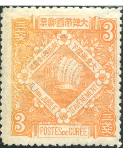 Korea Empire 1902 SG36 3ch orange MLH