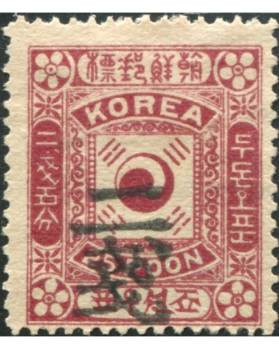 Korea Empire 1902 SG43B 3ch on 25p rose-lake MH