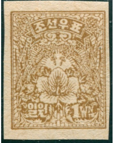 Korea South 1946 SG84 1w light brown Hibiscus, imperf NGAI mint