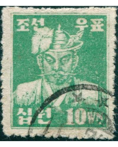 Korea South 1946 SG87a 10w green Admiral Li Sun Sin, p11 FU