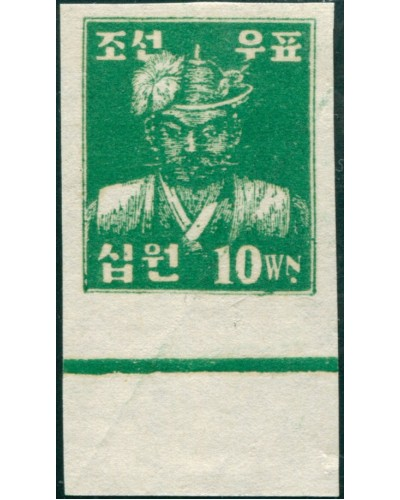 Korea South 1946 SG87 10w green Admiral Li Sun Sin, imperf NGAI mint