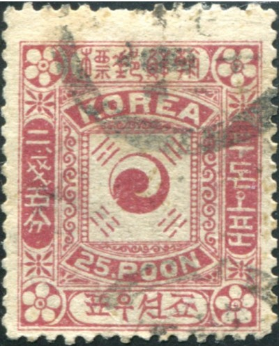 Korea Empire 1895 SG9 25p rose-lake FU