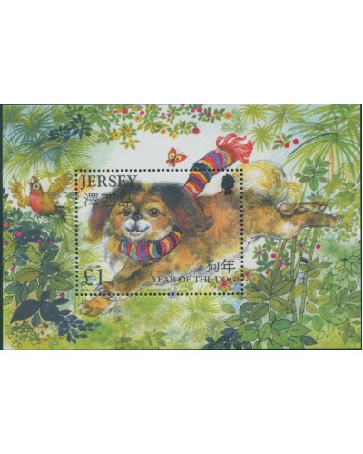 Jersey 2005 SG1259 Chinese New Year of the Dog MS MNH