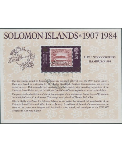 Solomon Islands 1984 SG523 UPU Congress Hamburg MS FU