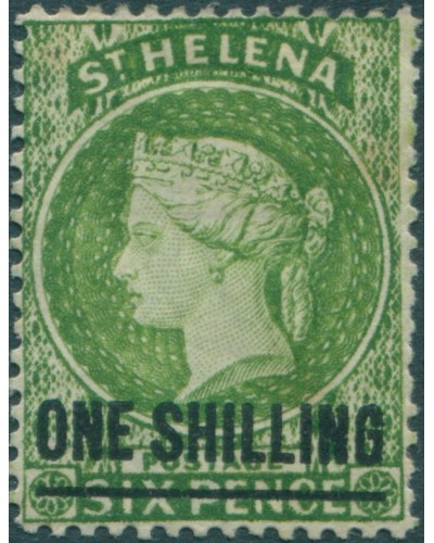 St Helena 1861 SG30 1/- on 6d green QV MH