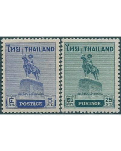Thailand 1955 SG376-377 Equestrian Statue MLH