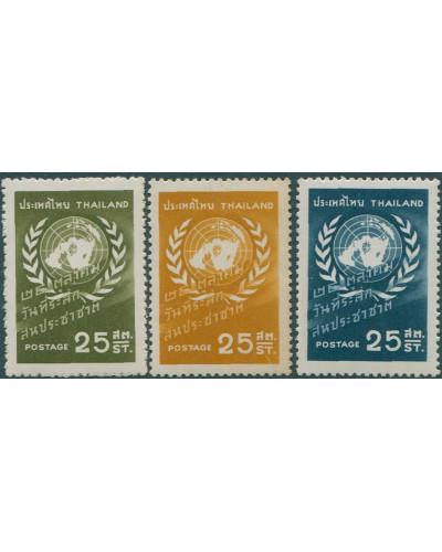 Thailand 1957 SG394-400 UN Day set MNH