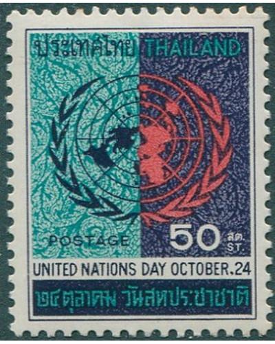 Thailand 1967 SG587 50s UN Day MNH
