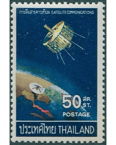 Thailand 1968 SG591 50s Satellite MNH