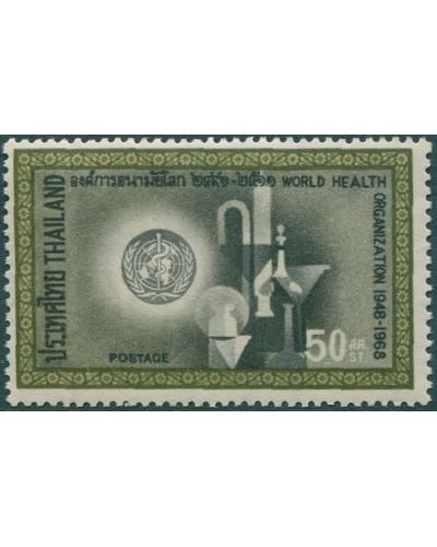 Thailand 1968 SG610 50s WHO MNH