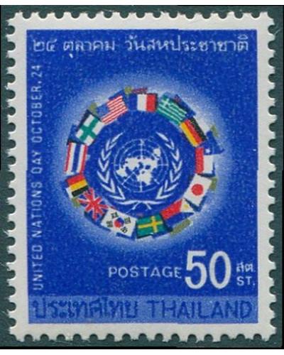 Thailand 1968 SG615 50s UN Day MNH