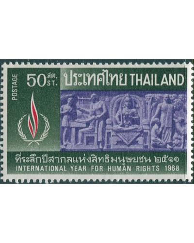 Thailand 1968 SG616 50s Human Rights MNH