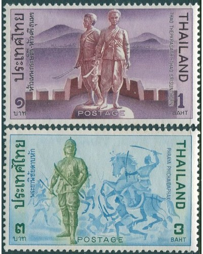 Thailand 1970 SG657-659 Heroes and Heroines part set MNH