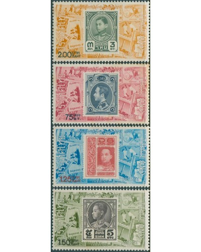 Thailand 1973 SG770-773 National Stamp Exhibition set MNH