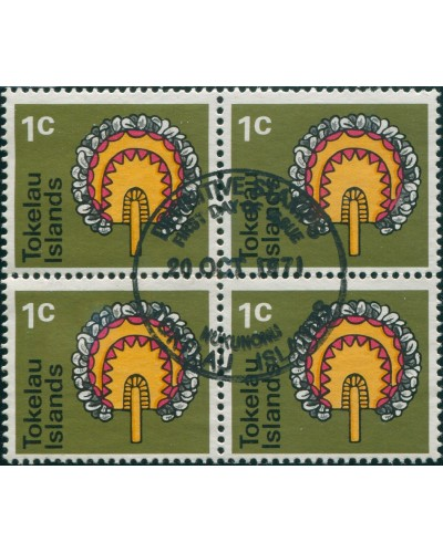 Tokelau 1971 SG25 1c Handicrafts block FU