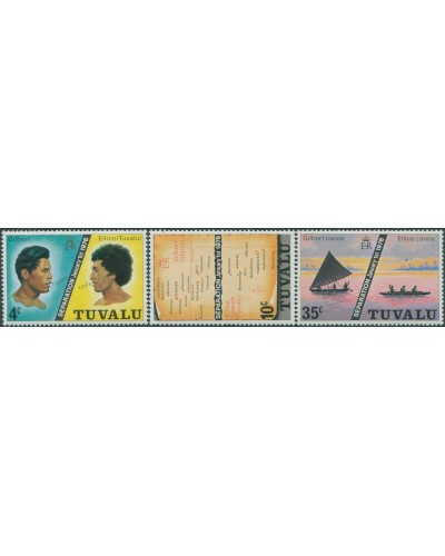 Tuvalu 1976 SG1-3 Separation set MNH