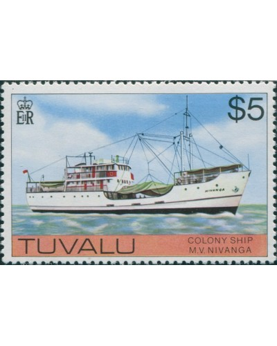 Tuvalu 1976 SG44 $5 Colony Ship MNH
