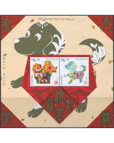 Niuafo'ou 2017  SG472 Year of the Dog MS MNH