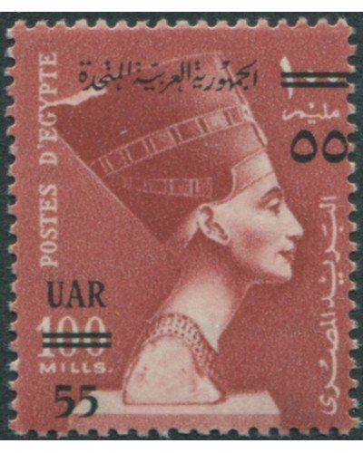 Egypt 1959 SG588 55m on 100m red Pharoah MNH