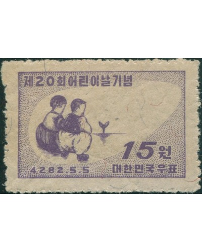 Korea South 1949 SG112 15w Children and Plant MNH