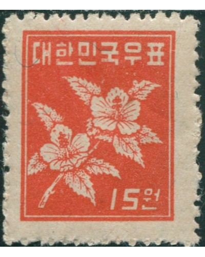 Korea South 1949 SG117 15w Hibiscus MLH