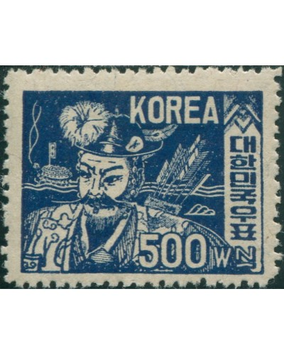 Korea South 1949 SG125 500w Admiral Li Sun Sin MLH